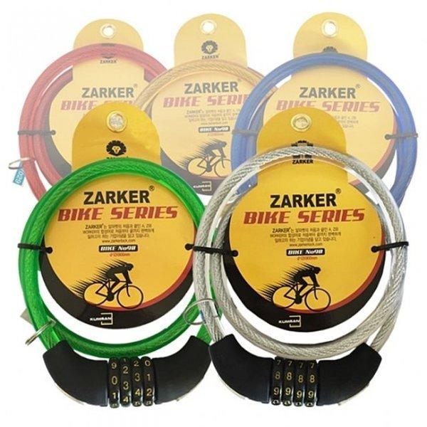 자커 번호식 중형 자전거열쇠 ZKNo90 상품이미지
