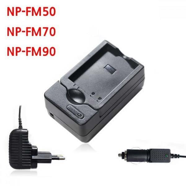 소니 NP-FM50 카메라 배터리 호환충전기 차량겸용 상품이미지