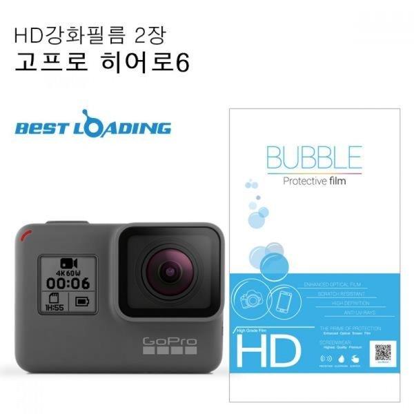 버블 HD 강화필름 2장 고프로 히어로6 액정필름 상품이미지
