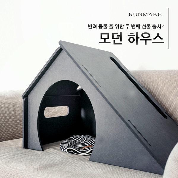 런메이크 강아지집 애견하우스 -명품 모던 애견하우스 상품이미지