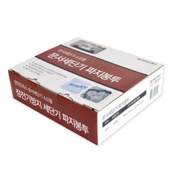 (현대오피스)문서세단기 소모품 파지봉투(중) 상품이미지