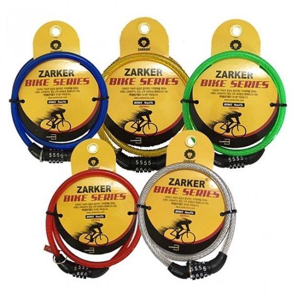 자커 번호식 소형 자전거열쇠 ZKNo75 상품이미지