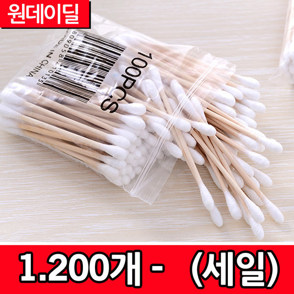 원데이특가 천연솜 고급 위생 면봉 1200개~4000개 상품이미지