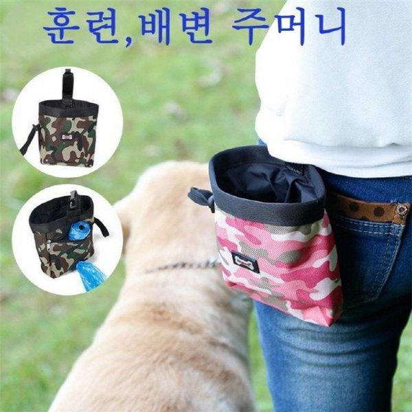 배변주머니 강아지사료통 강아지훈련용품 강아지배낭 상품이미지