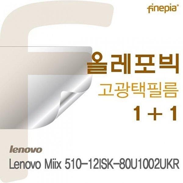 Lenovo MIIX 510-12ISK-80U1002UKR용 HD 올레포빅 필 상품이미지
