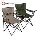 [로티캠프]접이식 캠핑 에코 암체어 의자 1+1 낚시 야외 용품