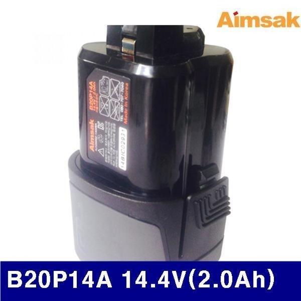 아임삭 5082054 리튬이온배터리 B20P14A 14.4V(2.0Ah) 상품이미지