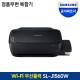 SL-J1560W 정품무한 잉크젯 삼성복합기 프린터 (SU) 상품이미지