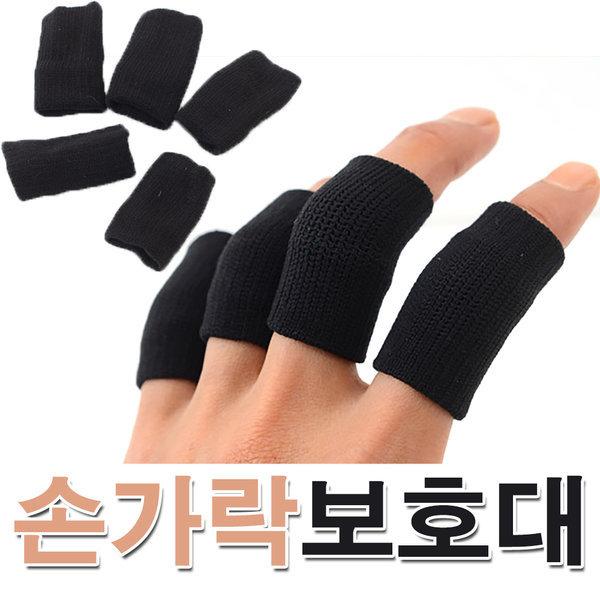 손가락보호대 배구/농구 손가락관절 아대 압박밴드 5P 상품이미지
