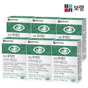루테인 프리미엄 눈건강 눈영양제 6박스 (6개월분)
