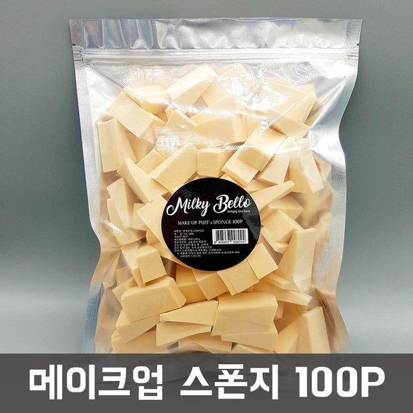 국내산 메이크업 스폰지 100P 삼각분첩 퍼프 화장 상품이미지