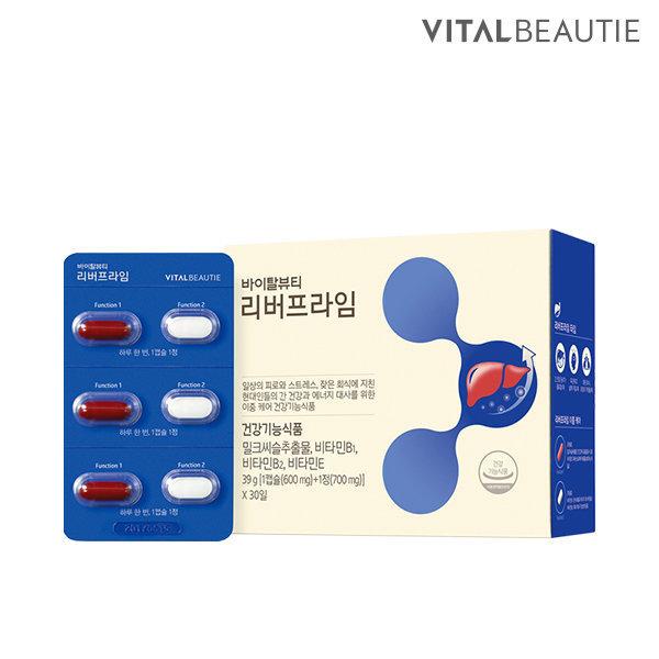 VB 바이탈뷰티 리버프라임(600mgX30캡슐+700mgX30정) 상품이미지