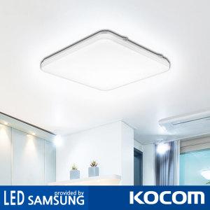 [코콤]LG칩/국내생산 LED방등 코콤LED 주방등 거실등 조명등