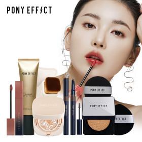 포니이펙트  신상품 런칭 이벤트 ~ 80%