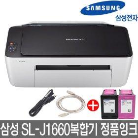 SL-J1660 삼성복합기 잉크젯 프린터기 / 정품잉크포함