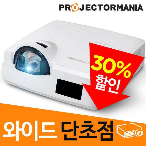 (현대Hmall) PROJECTORMANIA  프로젝터매니아 최신형 프로젝터 PJM-UST2018 단초점빔프로젝터 상품이미지