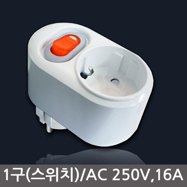 (현대Hmall)현대일렉트릭 HJT-12 1구 멀티탭(스위치) 상품이미지