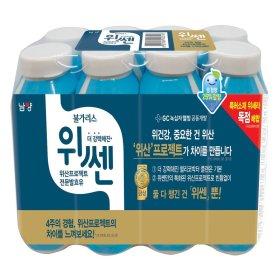 남양유업_불가리스위쎈_150MLx8