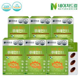 눈에 좋은 루테인 5박스 (5개월분)/눈 건강/추석선물
