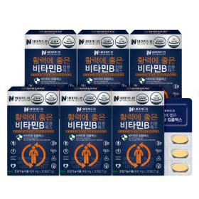 활력에 좋은 비타민B 5박스/비타민B/영양제/추석선물