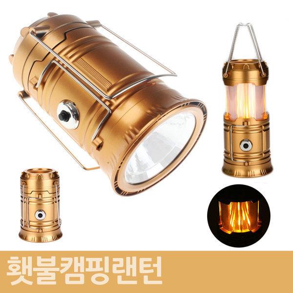 -LED 횃불 캠핑랜턴 랜턴 렌턴 손전등 후레쉬 캠핑등 상품이미지
