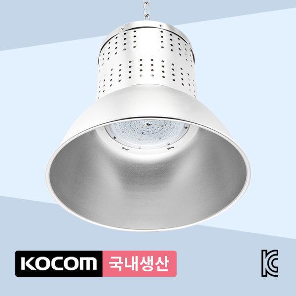 코콤 LED 스카이(칩) 공장등 100W 특가할인/국내생산 상품이미지