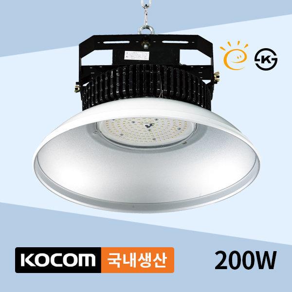 코콤 LED 메타2 공장등 200W 국내생산/고효율 인증 상품이미지