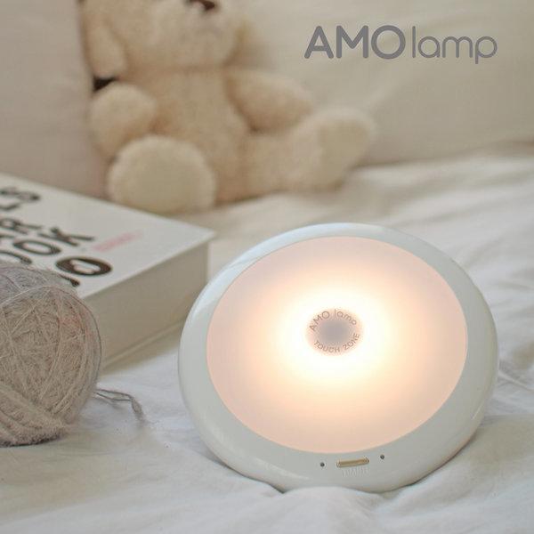 아모램프 아이 LED  수유등 무드등 취침등 상품이미지