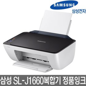 SL-J1660 삼성복합기 칼라잉크 프린터기/정품잉크포함
