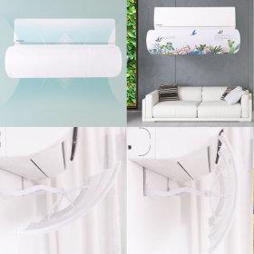 벽걸이/에어컨/바람막이/무풍/각도조절/윈드바이저