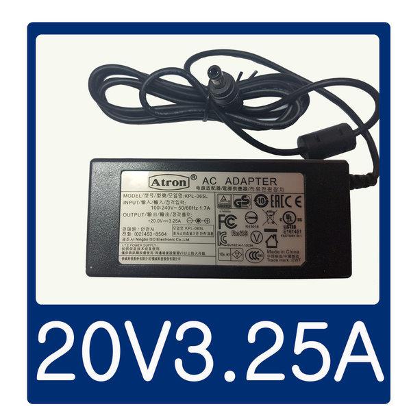 안전사 아답타 20V3.25A 고품질 충전기 아답타 상품이미지