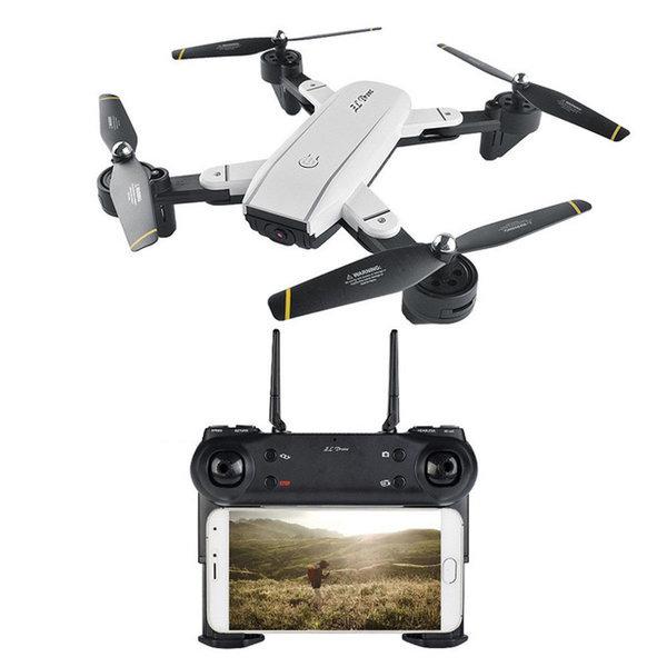 SG700 RC 카메라 wifi RC 드론 장난감 화이트 상품이미지