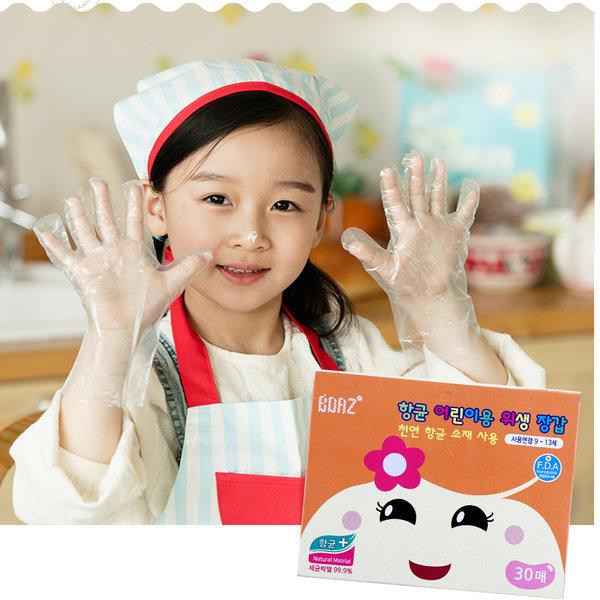 천연항균소재 어린이 위생장갑(9-13세용)30매 미술요리 상품이미지