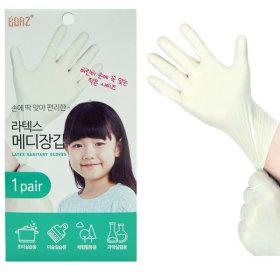 라텍스 어린이 메디장갑(10~14세용)위생장갑 고무장갑