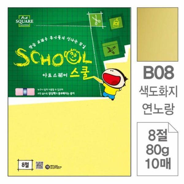 G635 14K 정품 14K 골드 세잎 롱 귀걸이 롱귀걸이 상품이미지