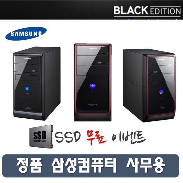 삼성 컴퓨터 가정용 사무용 A급 정품 중고 PC 상품이미지
