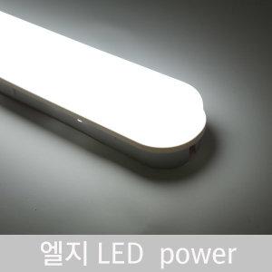 LED 형광등 조명 등기구 욕실 주방 십자등 일자등