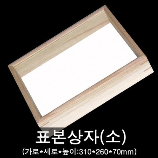 곤충표본상자(소)/오동나무표본상자/표본상자 상품이미지