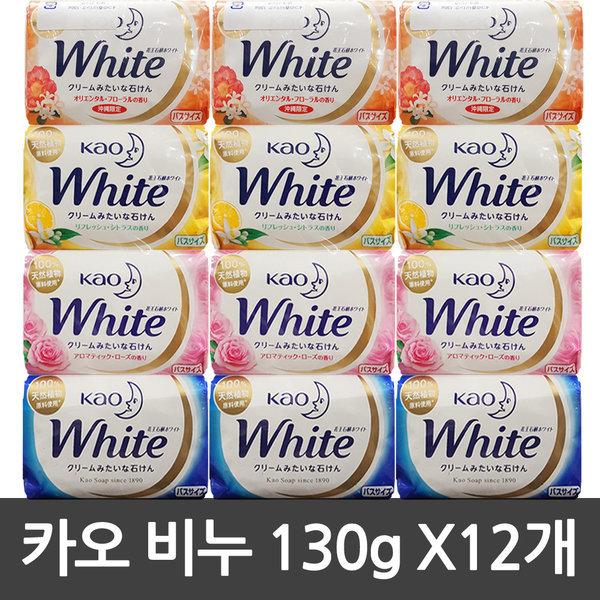카오 화이트 비누 130gX12개/식물성비누/폼클렌징 상품이미지