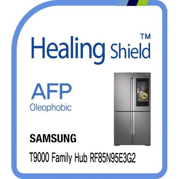삼성 냉장고 T9000 RF85N95E3G2 AFP 액정보호필름 1매 상품이미지