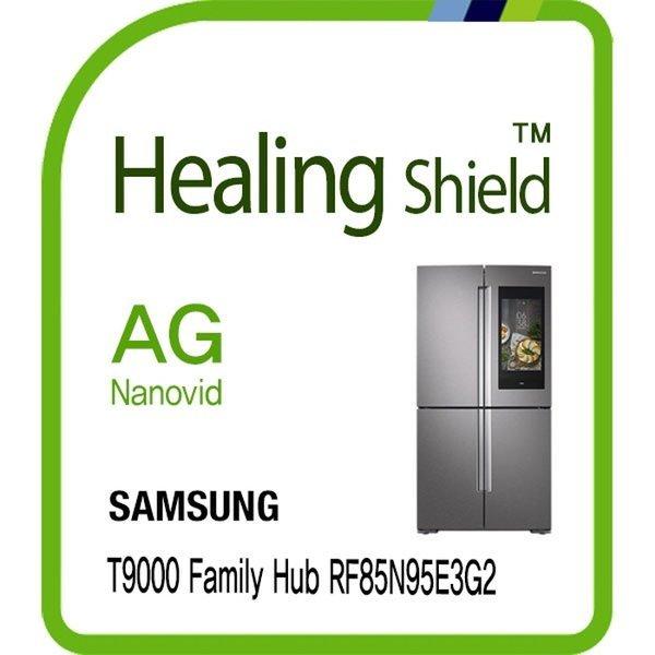 삼성 냉장고 T9000 RF85N95E3G2 AG 액정보호필름 1매 상품이미지