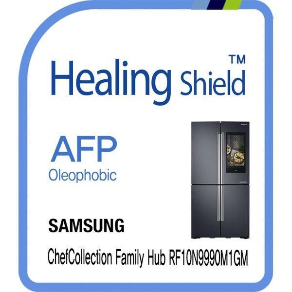 삼성 냉장고 RF10N9990M1GM AFP 액정보호필름 1매 상품이미지