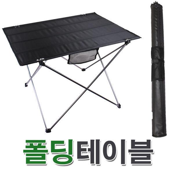 캠핑테이블 접이식 4-6인용 1kg 폴딩테이블 롤테이블 상품이미지