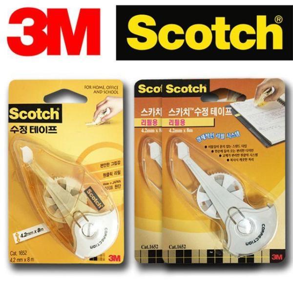 에이스독서대 S120 - 고정형 6단계각도조절 가로30 상품이미지