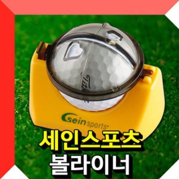 볼라이너(세인) 볼라이너 골프볼라이너 골프용품 상품이미지