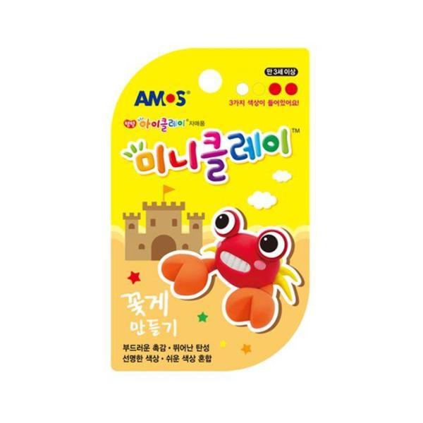 통나무요가밀대(중)-요가밀대 마사지봉 지압봉 통나 상품이미지