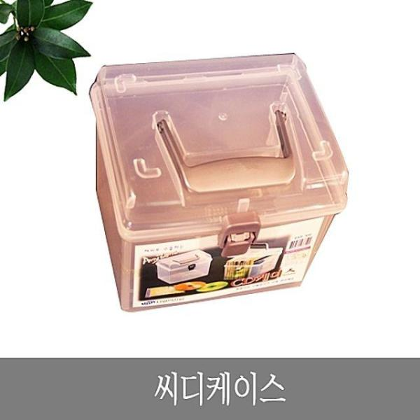 씨디케이스 생활용품 다용도함 수납함 수납 정리함 상품이미지
