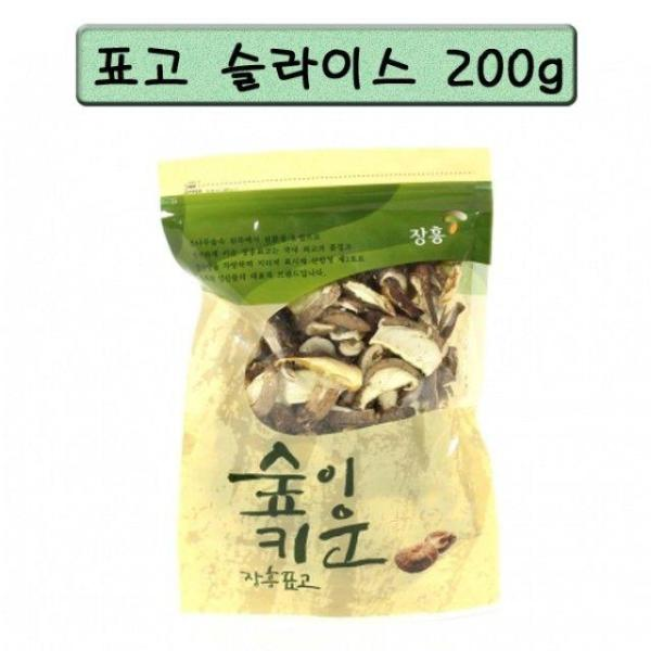 국내산 유기농 건무청 말린시래기 1kg 사은품 증정 상품이미지