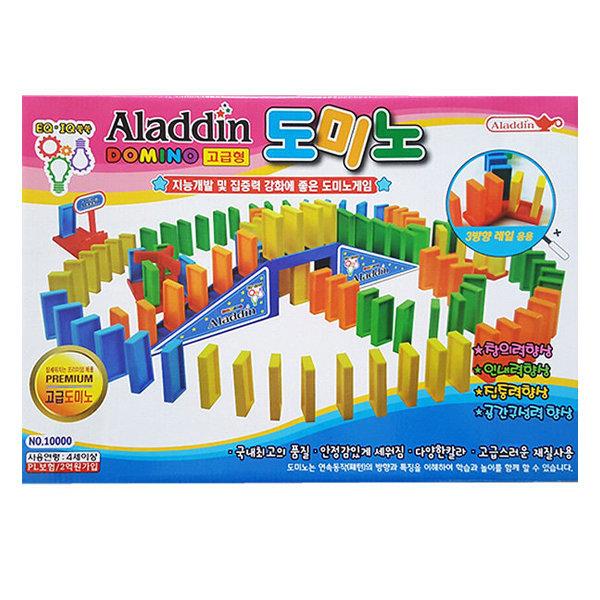알라딘 도미노 125pcs/블럭쌓기 보드게임 생일선물 상품이미지