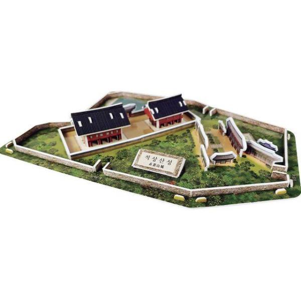 소화기받침대 대 4.5~6.5kg용 (1ea) 상품이미지